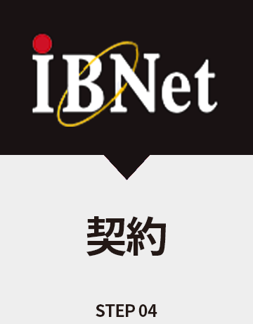 資産管理法人流れ – ibnet